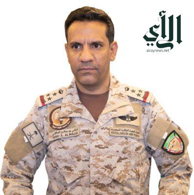 التحالف : اعتراض طائرة مفخخة تستهدف مطار أبها