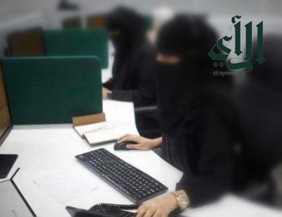 فعالية المــرأة السعودية في رؤية المملكة 2030
