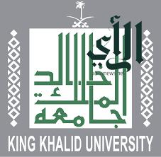 جامعة الملك خالد تكشف عن موقفها بالإجراءات المتعلقة بتدريب الطالبات