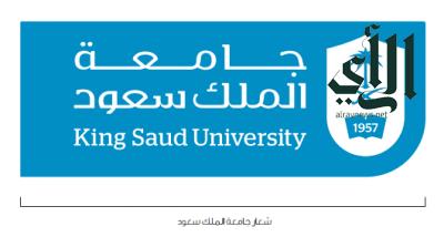 استمرار التقديم على برامج الدراسات العليا بجامعة #الملك_سعود