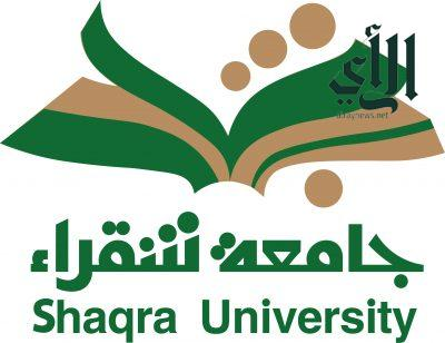 جامعة شقراء تعلن إحصائيات التعليم الإلكتروني خلال عام منذ تعليق الدراسة