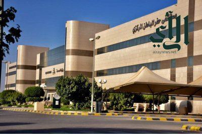 مستشفى #حفر_الباطن المركزي ينجح في استئصال ورم سرطاني بالمثانة لمريضة