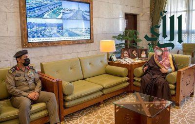 #أمير_الرياض يدشن فعاليات اليوم العالمي للدفاع المدني بالمنطقة