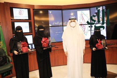 تكريم ثلاث طالبات حصدن جوائز عالمية بـ #تعليم_عسير