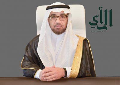 جامعة #الملك_فيصل تحتفي بحثيًّا باليوم الخليجي للموهبة والإبداع 2021