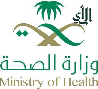 صحة عسير تعلن بدء العمل في ٤ مراكز لقاحات جديدة بالمنطقة