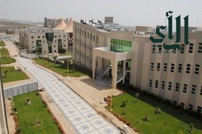جامعة #الملك_خالد تنظم المعرض الفني الافتراضي للطالبات