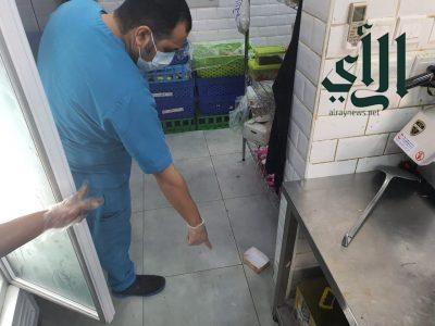 """بلدية شرق #الدمام : إطلاق مبادرة """"واعي"""" لتوعية المنشآت التجارية لتفادي المخالفات"""