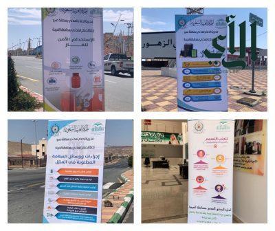 تحت شعار يد تبني ويد تحمي.. إدارة #الحرجة تحتفل باليوم العالمي للدفاع المدني