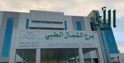 نجاح إجراء عملية دوالي الخصية بالمنظار الجراحي في برج الشمال الطبي