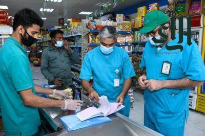 أمانة الشرقية: 1130 منشأة ملتزمة بالإجراءات الاحترازية والتدابير الصحية