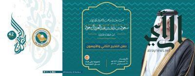 جامعة #الملك_فيصل تحتفل #الأربعاء عبر البث المرئي بالدفعة (42) من أبنائها وبناتها الخريجين والخريجات