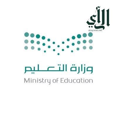 #تعليم_الرياض يطلق ملتقى دعم جهود المملكة في التعليم عن بُعد