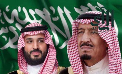 #القيادة تتلقى التهنئة من قادة الدول الإسلامية بمناسبة #عيد_الفطر المبارك