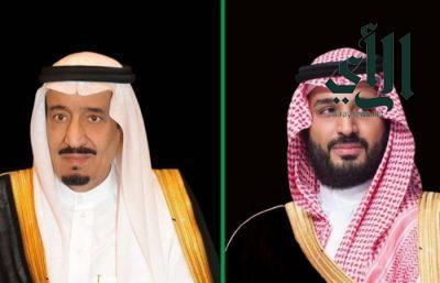 القيادة تهنئ قادة الدول الإسلامية بمناسبة عيد الفطر المبارك