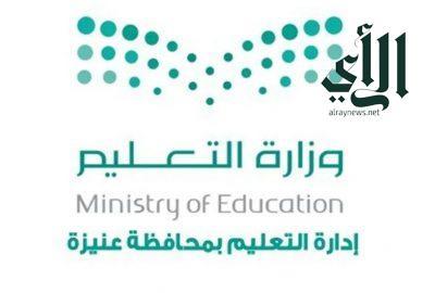 #تعليم_تبوك يكمل تحضيراته لأداء أكثر من 200 ألف طالب وطالبة اختباراتهم عبر المنصات التعليمية