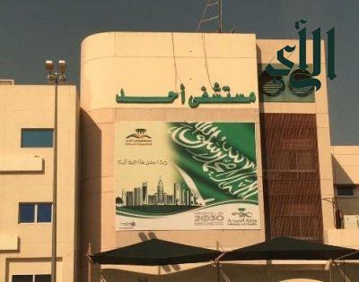 أكثر من 124 الف مستفيد من خدمات مستشفى أحد بـ #المدينة_المنورة