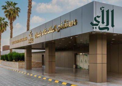 مستشفى #الملك_خالد بـ #نجران ينجح في تثبيت كسور فقرات الظهر بالإبر الأسمنتية
