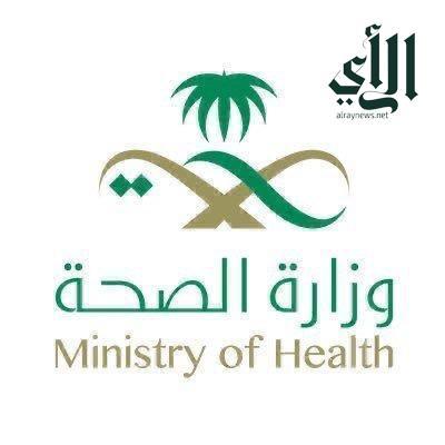 صحة بيشة : أكثر من 51 ألف مستفيد من خدمات مستشفى الولادة والأطفال