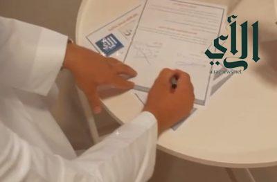 """توقيع عقد شراكة بين صحيفة """"الرأي"""" ونادي كاف"""