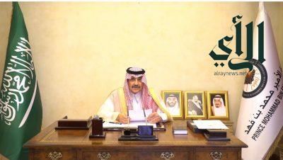 انطلاق فعاليات المؤتمر العام لإتحاد الجامعات العربية في الدورة 53 بجامعة #الأمير_محمد_بن_فهد