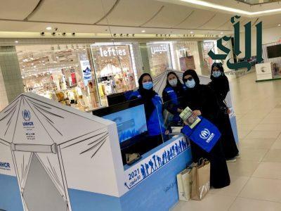 مفوضية اللاجئين بالسعودية تنظم مجموعة من الأنشطة في رمضان