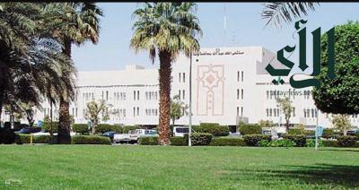 بدء العمل في مركز جراحة السمنة والمناظير المتقدمة بمستشفى #الملك_عبدالله بـ #بيشة