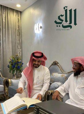 المهندس عمر آل دغيم يحتفل بعقد قرانه