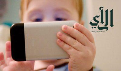 إدمان الأطفال للأجهزة الإلكترونية