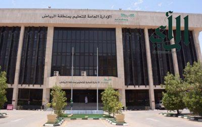 1185 متدربة يستفدن من (11) برنامجا لتطوير المدارس بـ #الرياض