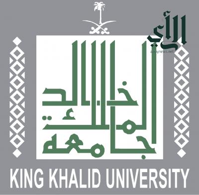 تشكيل اللجنة الاستشارية بقسم اللغة العربية بجامعة الملك خالد