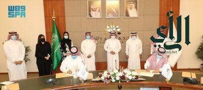هيئة تقويم التعليم والتدريب توقع اتفاقيات تعاون مع أول شركة أجنبية تعليمية بـ #المملكة