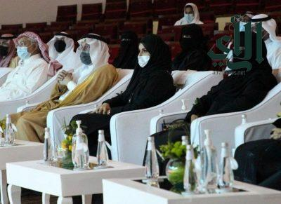 جامعة #الأميرة_نورة تحتفي بخمسين عامًا على تأسيس كلية التربية