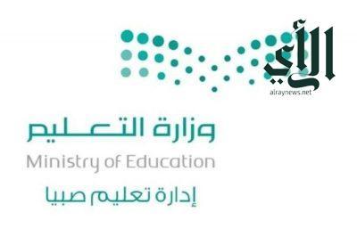 ثلاث طالبات من #تعليم_صبيا يحصدن مراكز متقدمة في مسابقة #الأمير_سلطان_بن_سلمان لحفظ القرآن