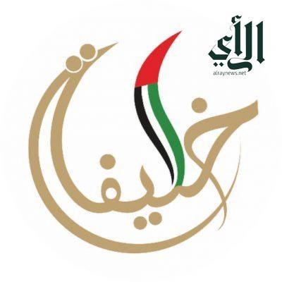 """معلمة بـ #عسير تحصد جائزة """" خليفة"""" على مستوى #الوطن_العربي"""