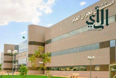 مستشفى #نجران يُنهي معاناة مريض يزن 250كجم من كسر في عظمة الفخذ