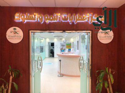 550 مستفيد من خدمات مركز اضطرابات النمو والسلوك في #بيشة