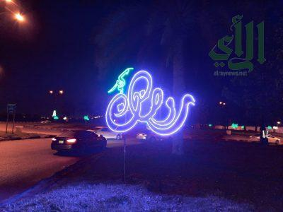بلدية #الجبيل تنهي استعدادها لاستقبال شهر رمضان المبارك لعام 1442هـ