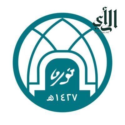 جامعة #الأميرة_نورة تطلق برنامجاً للتوعية الصحية خلال شهر #رمضان