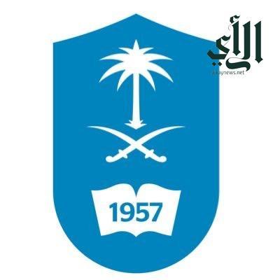 """رئيس جامعة #الملك_سعود يدشن منصة """"طوّر جامعتك"""""""