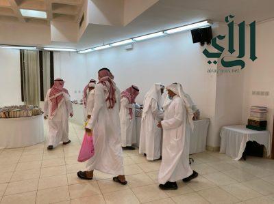 افتتاح معرض الكتاب الخيري في نسخته الرابعة عشر بـ #الرياض