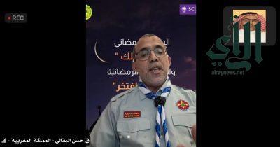 """الإقليم الكشفي العربي يُقيم """"سهرة سحور"""" حول أداء الأناشيد الكشفية الفردية والجماعية"""