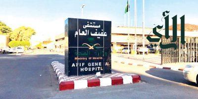 صحة الرياض تُعلن البدء في تقديم خدمة تنظير الجهاز الهضمي بمستشفى عفيف