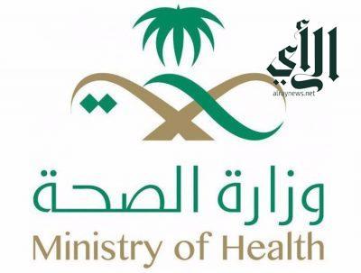 أكثر من 288 ألف مستفيد من خدمات عيادات (تطمن) في صحة عسير