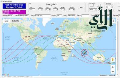 مركز الفلك الدولي : هنا موعد سقوط حطام الصاروخ الصيني