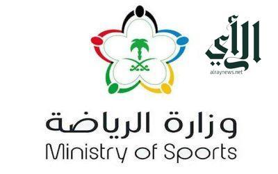 وزارة الرياضة تُصدر البروتوكول الخاص بدخول الجماهير للملاعب والمنشآت الرياضية اعتبارًا من تاريخ 5 شوال 1442هـ