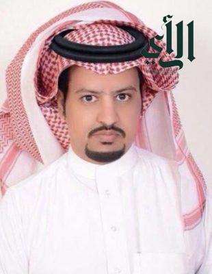 """ترقية """"ابن هدلان"""" للمرتبة العاشرة بجامعة الإمام"""