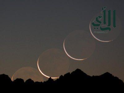 مركز الفلك الدولي : الخميس 13 مايو عيد الفطر في معظم الدول الإسلامية