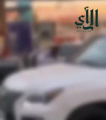 شرطة الرياض: ضبط جميع الأطراف ذات العلاقة بمقطع فيديو يظهر لشخصين وقائد دورية عند إحدى محطات الوقود