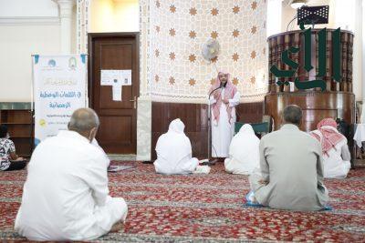 80 ألف مستفيد من البرامج الدعوية الرمضانية لجمعية أجياد للدعوة بمنطقة الحرم خلال #رمضان